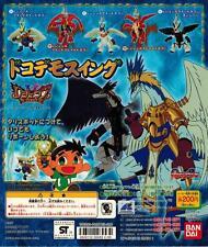Brand New Bandai Legends of Dragon King Revived Densetsu DoCoMo Demo Swing Set 5