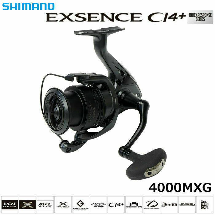 NEW SHIMANO 18 EXSENCE CI4 4000MXG Spinning Reel from Japan Free shipping EMS