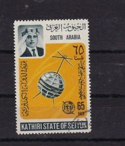 Aden (kathiri State Of Seeiyun)