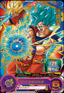Super Dragon Ball Heroes SH Vol.2 Card Japan import NEW