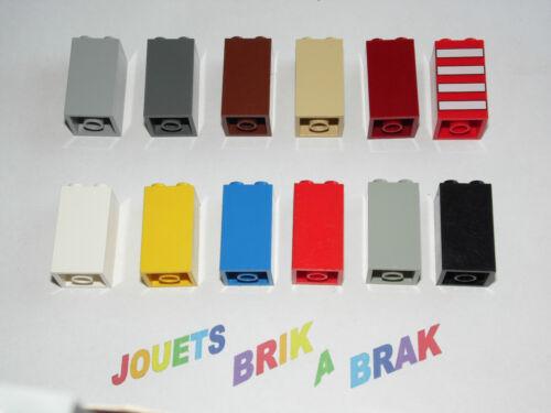 Lego briques brick de 2x2x3 ou 2 x 2 x 3 choose color and quantity ref 30145