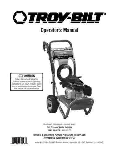 Troy-Bilt  Pressure Washer Manual 2500 psi Model # 020296