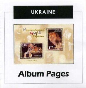 Ukraine-CD-Rom-Stamp-Album-1918-2014-Color-Illustrated-Album-Pages