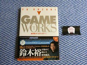 YU-SUZUKI-GAME-WORKS-Vol-1-Sega-Dreamcast-Japan-NTSC-J-RARE-Shenmue-No-Disc