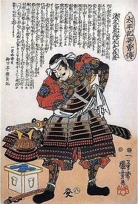 Japanese Art Kuniyoshi Samurai Warriors Fine Art Print Asakura Yoshikage