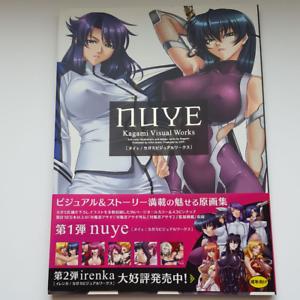 Kagami-Visual-Art-Works-Book-Anime-Japanese-2011-Used