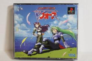 Harukaze-Sentai-V-Force-PS1-PS-PSX-PlayStation-1-Japan-Import-US-Seller