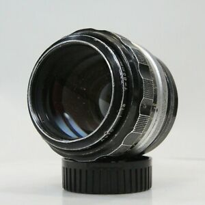 Nikon-Nikkor-H-85mm-f-1-8-85mm-AI-Fast-Prime-Nikon-Pre-AI-Lens-Nikon-F-C1434