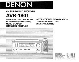 denon avr 1801 av receiver owners manual ebay rh ebay com denon manual avr s720w denon manual avr s510bt