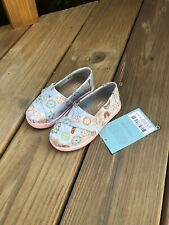 Baby Toms Tiny Classic Lavender Quilted