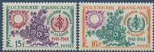 POLYNESIE N°60/61** OMS,  TB, 1968 French Polynesia WHO MNH