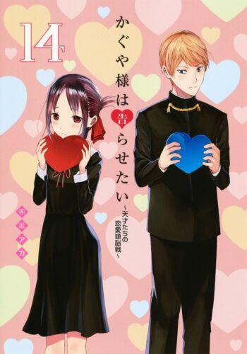 Kaguya-sama Love Is War Vol.14 Japanese Manga Free Shipping! New