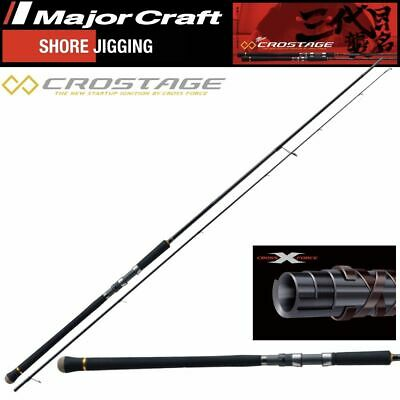 Major Craft Crostage Serie Shore Jigging Rods