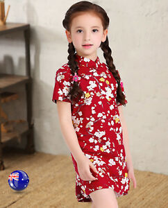 79ad8bb6924a Image is loading Kids-Girl-Chinese-Asian-Traditional-QIPAO-Costume-red-