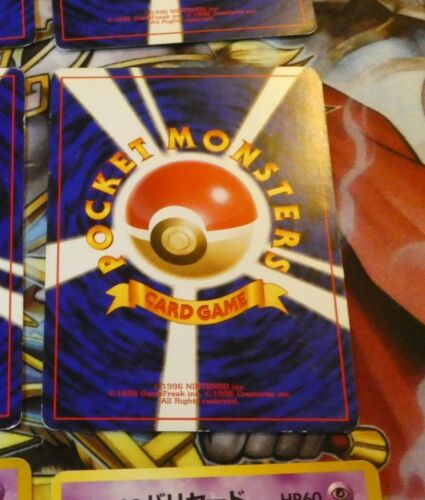 MIME MR MIME NO RARITY MARK EX++ POKEMON POCKET JAP CARD GAME CARTE Gym #122 M