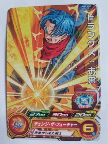 Carte Dragon Ball Z DBZ Super Dragon Ball Heroes Part SP #PMDS-03 Promo 2016
