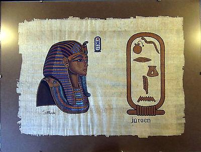 """ägyptisches Papyrusbild Mit Schriftzug """"jürgen"""" In Königskartusche M. Bildträger"""
