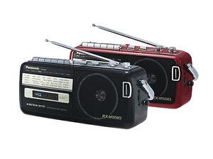 ***NEW*** PANASONIC RX-M50M3 Shortwave Radio Cassette Recorder - BLACK