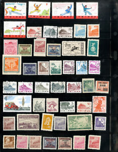 China Early Stamp Sets 7 Singles Collection