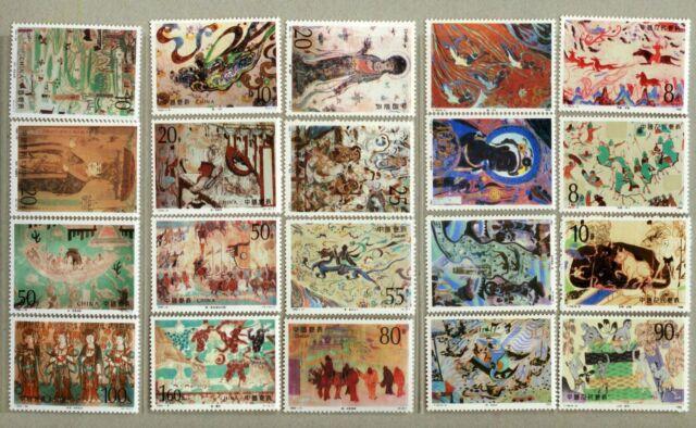 China 1988 T126 - 1996-20 Dunhuang Murals 5 Sets 敦煌 Art