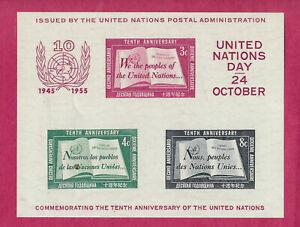Nazioni Unite, ONU CHIAVE Scott numero 38 SOUVENIR SHEET Nuovo di zecca never hinged, Gomma integra, non linguellato, In perfatta condizione