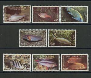 Fish-Marine-Life-mnh-set-of-8-Stamps-Tuva-Republic