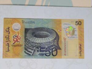 1998-Malaysia-SUKOM-RM50-KL98-Commonwealth-Game-With-Folder-KL98-022254