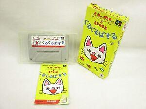 NONTAN-TO-ISSHO-Kuru-Kuru-Puzzle-Item-ref-cdc-Super-Famicom-Nintendo-Japan-sf