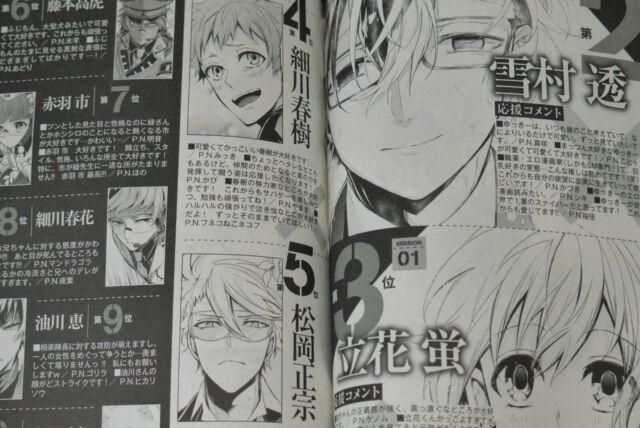 Aoharu x Machinegun vol.10 Special Edition JAPAN NAOE manga