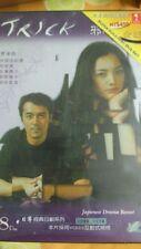 NEW Original Japanese Drama VCD Trick トリック Nakama Yukie 仲間由紀恵 Abe Hiroshi 阿部寛