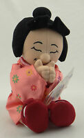 The Disney Store It's A Small World Japan Girl 9 Beanie Plush