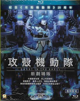 Ghost In The Shell The New Movie 2015 Japanese Blu Ray English Subtitles New Ebay