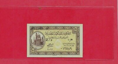 Candid Egypt 1940 5 Piaster Ameen Othman Serial 012589 Its A Nice Note Paper Money: World