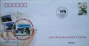 China-FDC-2002-pre-stamped