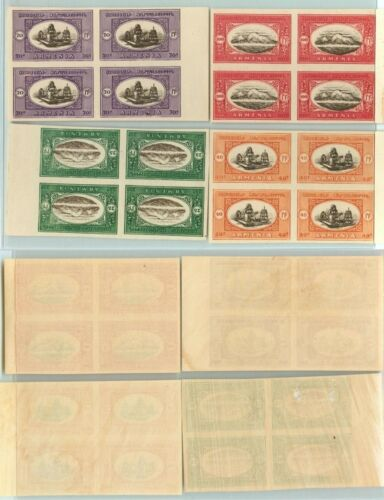 Armenia 1920 25r100r MNH blocks of 4 imperf . d4743a