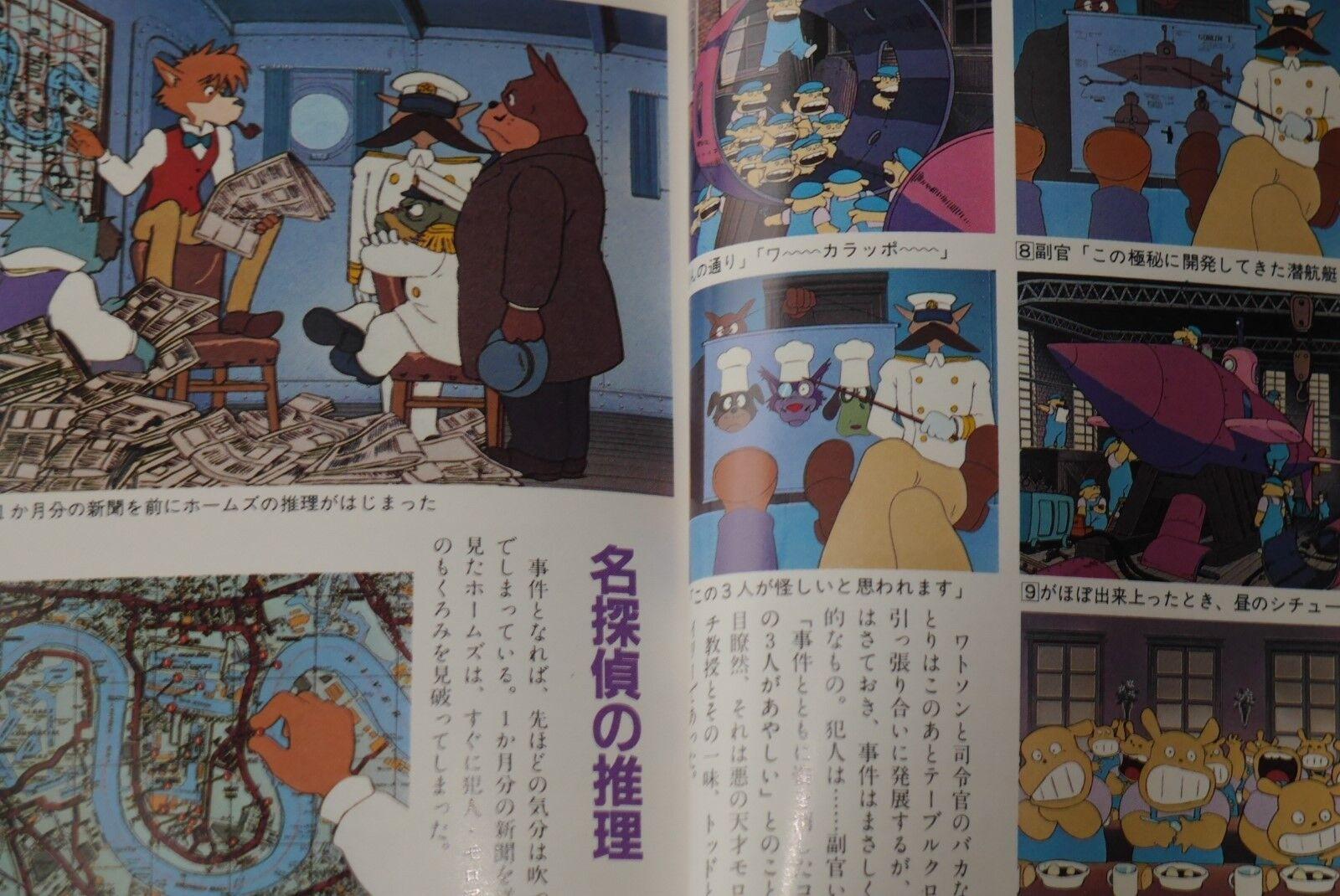 2 JAPAN Hayao Miyazaki Treasure Under the Sea Sherlock Hound Book
