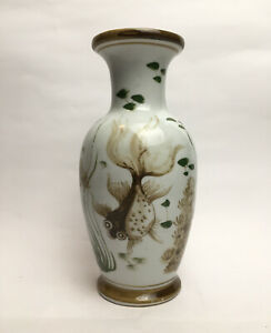 Chinese-Base-Decorated-With-Goldfish-Brown-Green-White-Hand-Painted