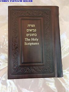 Details about THE HOLY BIBLE Hebrew English Jewish Old Testament Tanach  Chumash Torah New
