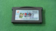 Croket! 2: Yami no Bank to Ban Joou (Nintendo Game Boy Advance GBA, 2003) Japan