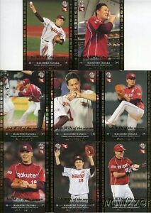 2013-BBM-Masahiro-Tanaka-EXCLUSIVE-25-Card-Gold-Foil-Season-Update-Set-Yankees