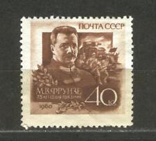 Russia JuNB51 MNG 1960 M V Frunze Soviet General Politician Military Uniform
