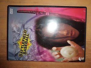 Battlefield Baseball - Ein blutiges Match (2006) DVD (20) - Deutschland - Battlefield Baseball - Ein blutiges Match (2006) DVD (20) - Deutschland