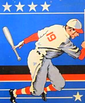 Vintage All-Star