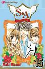 S.A., Volume 15 by Maki Minami (Paperback / softback, 2010)