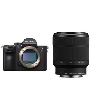 Sony-A7R-III-28-70mm-42-4mp-3-034-Digital-Camera-New-Agsbeagle