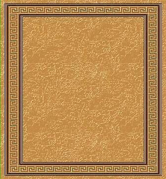 7/'10/'/' x 10/'6/'/' 4624 Modern Decor Area Rugs 8x10