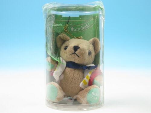 FROM JAPAN Uta no Prince-sama Mini Bear ☆ Puri Strap Reiji Kotobuki Movic