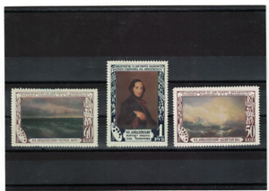 Russia.1950 I.K.Aivazovsky MNH OG