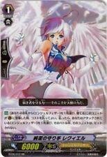 Cardfight Vanguard Japanese BT06/012 RR Pure Keeper, Requiel,Breaker of Limits