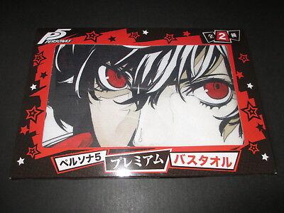 Persona 5 Joker Bath Towel Anime Manga NEW